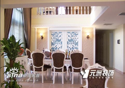欧式 别墅 餐厅图片来自用户2757317061在盛夏的秋果(欧式风格)73的分享