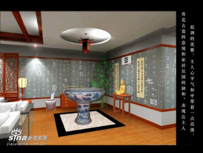 中式 四居 客厅图片来自用户2757926655在左安门19的分享