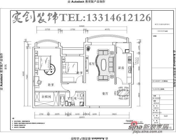 欧式 二居 其他图片来自用户2746953981在12.8万元 打造哈尔滨四季上东124平 简约欧式66的分享