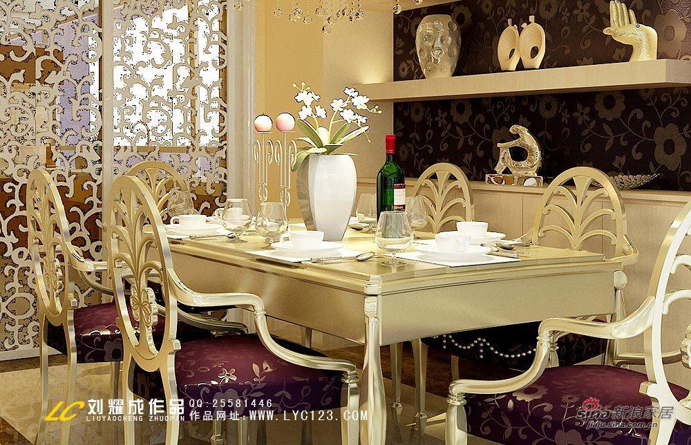 欧式 四居 餐厅图片来自用户2746948411在后现代设计-演绎低调奢华29的分享