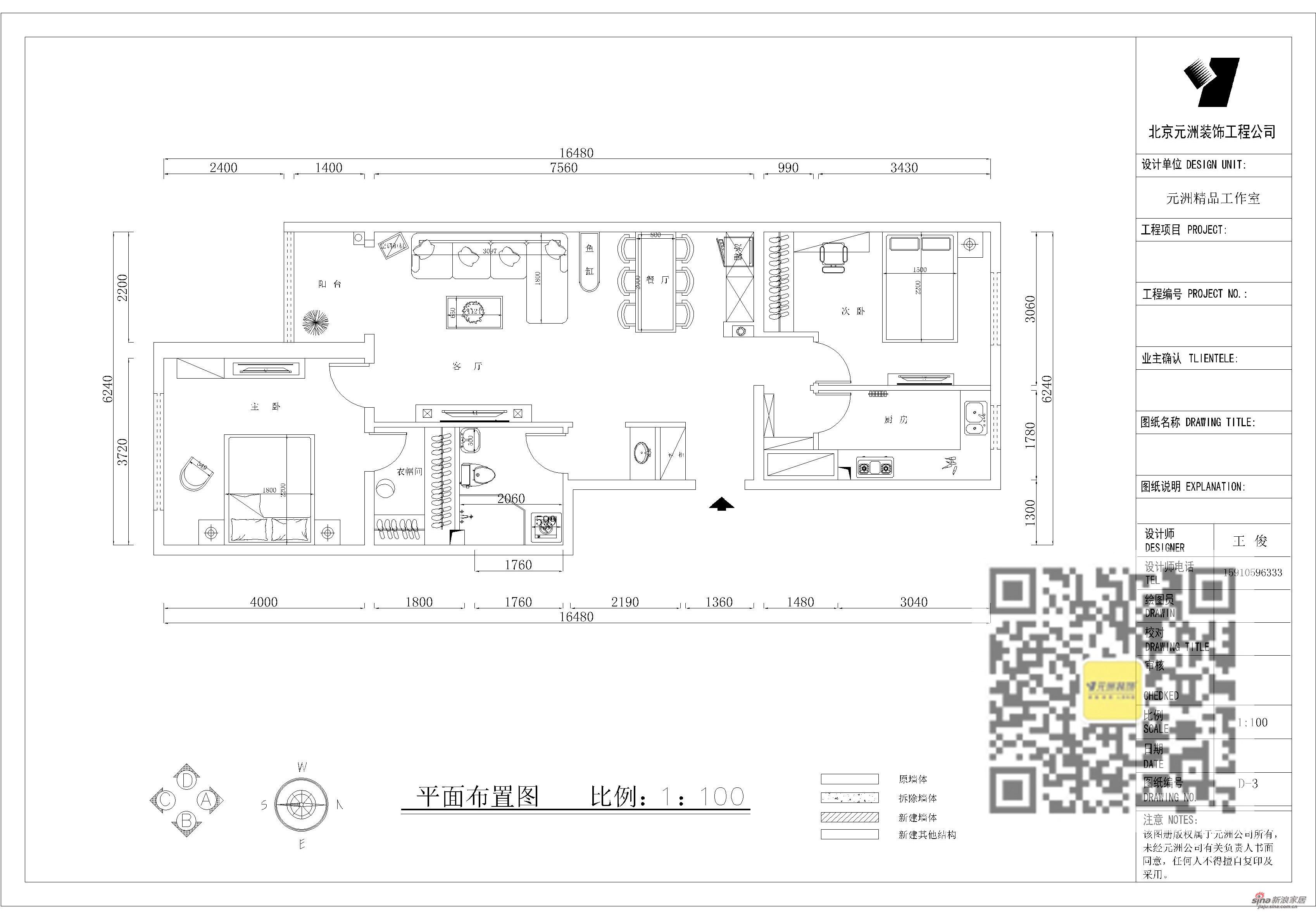 欧式 二居 其他图片来自用户2746869241在雍和家园简欧风格两居室61的分享