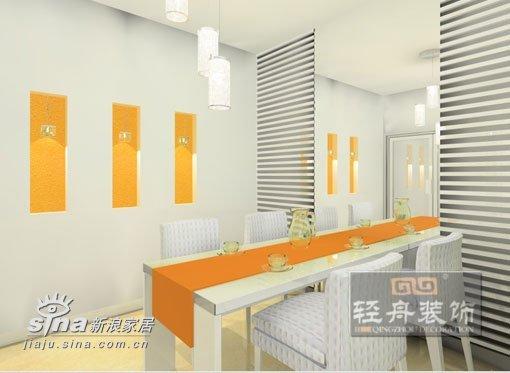 简约 三居 餐厅图片来自用户2738829145在紫华苑65的分享