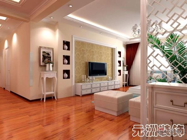 元洲紫竹公寓-客厅