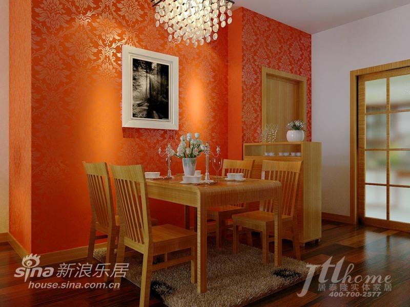 简约 三居 餐厅图片来自用户2738093703在惬意暖阳之春意怡人58的分享