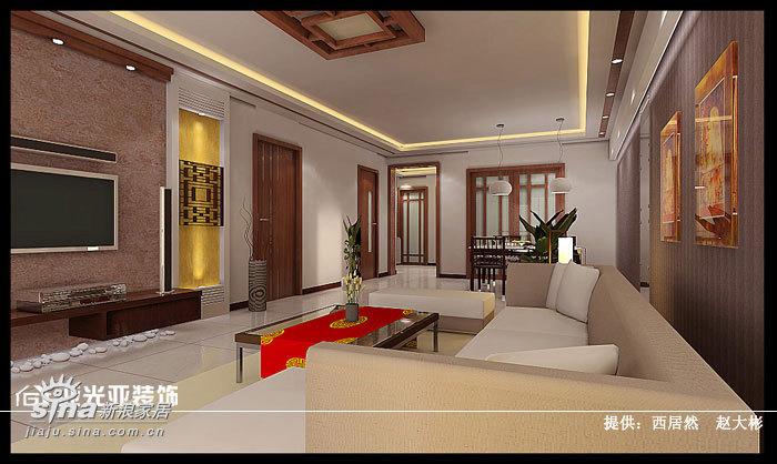 简约 二居 客厅图片来自用户2737759857在远洋山水4-西居然61的分享