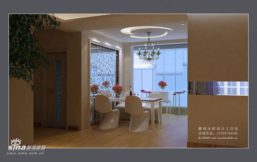 简约 复式 餐厅图片来自用户2737759857在斜顶复式59的分享