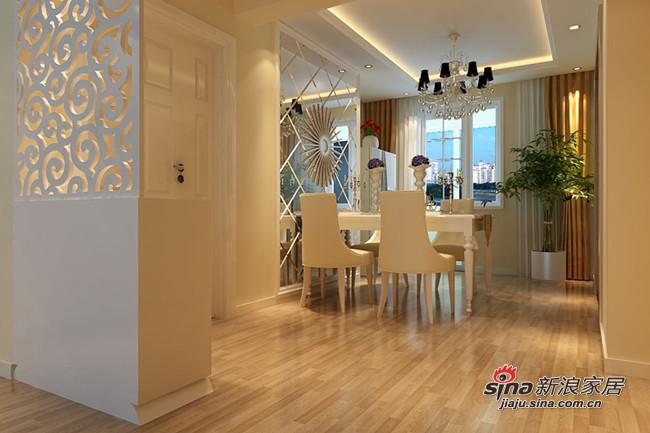 简约 二居 餐厅图片来自用户2739153147在5万巧装现代简约两居室爱家29的分享