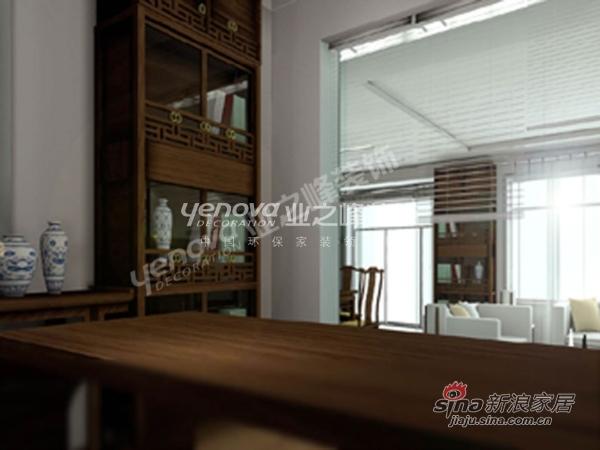 中式 三居 客厅图片来自用户1907658205在假日风景 165平 三室两厅高雅新中式35的分享