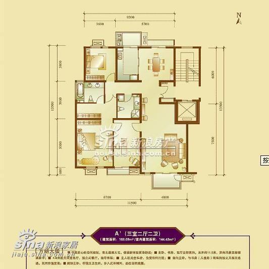 简约 一居 其他图片来自用户2737759857在三室两厅52的分享