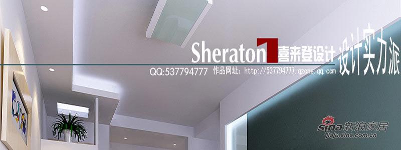 简约 二居 客厅图片来自用户2738813661在现代优雅25的分享