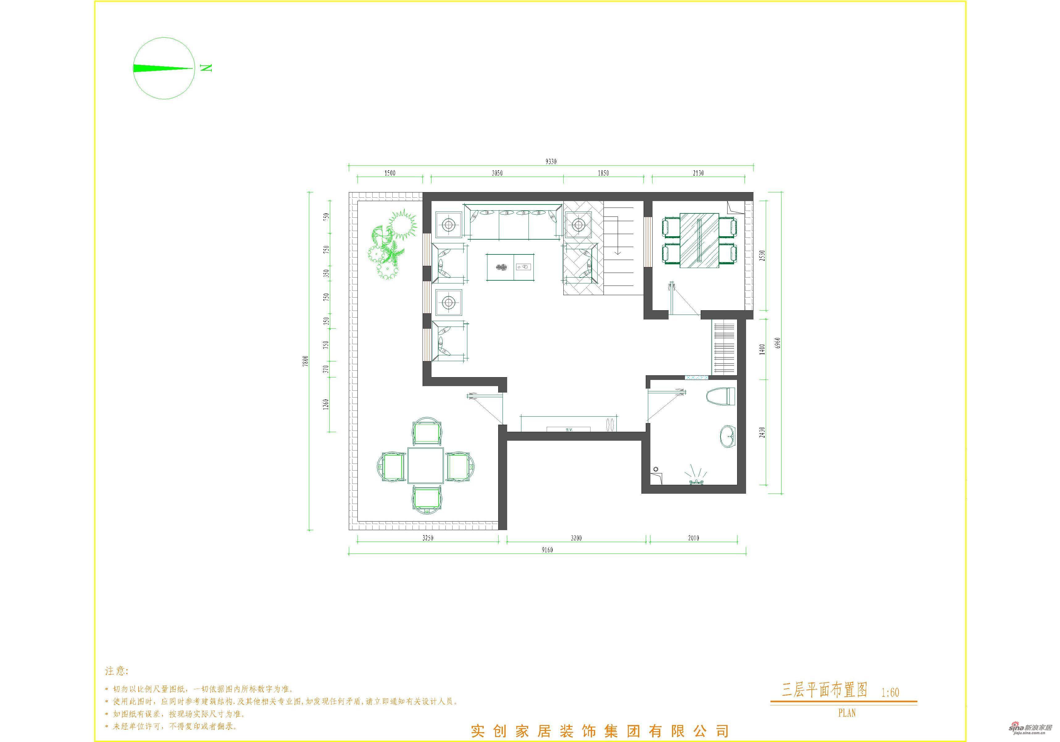 混搭 别墅 其他图片来自用户1907655435在永定河孔雀城210平简约欧式设计风格10的分享
