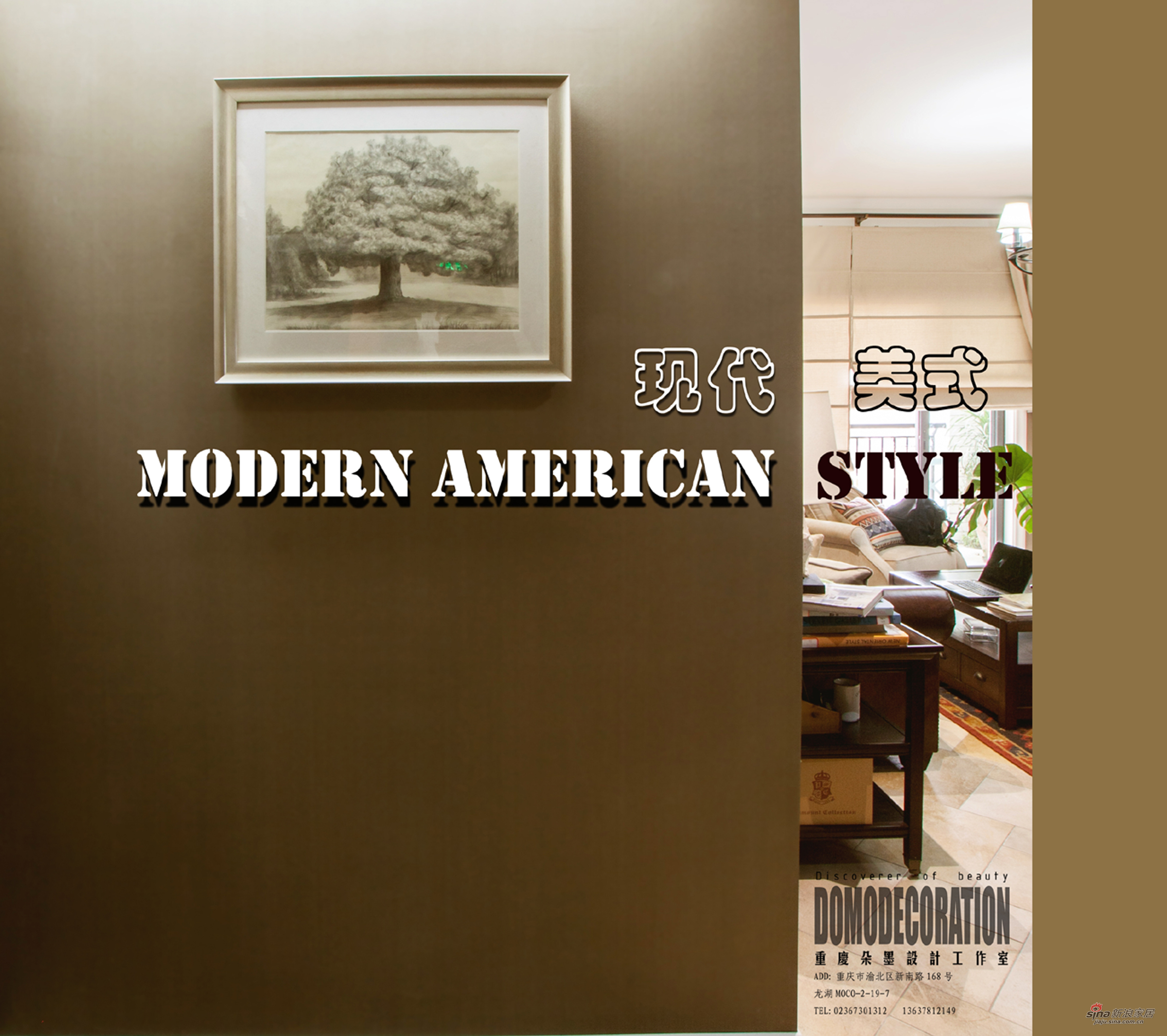 其他 三居 其他图片来自朵墨设计在【高清】130平雅致美居休闲下午茶73的分享