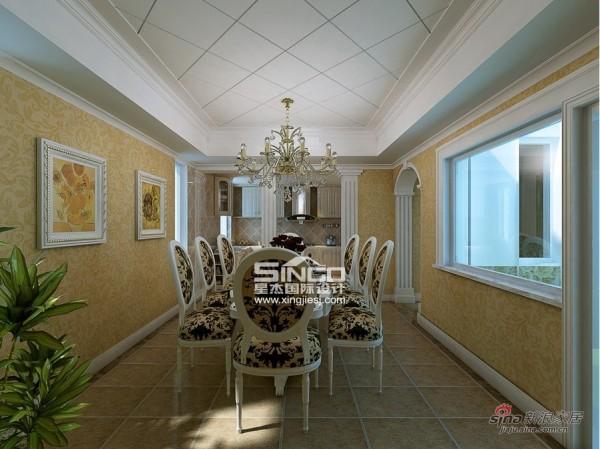 180㎡ 欧式风格联排别墅