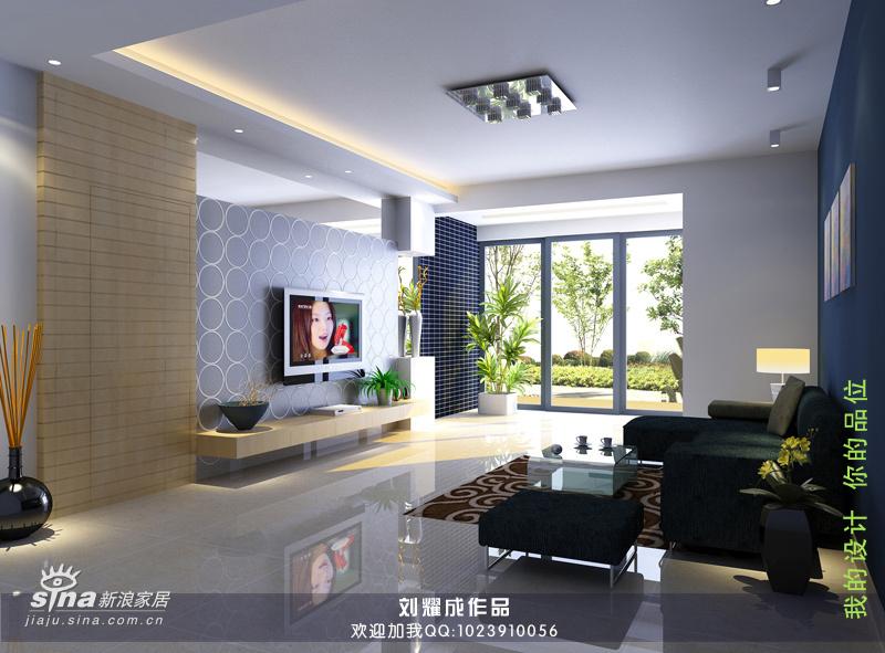 简约 四居 客厅图片来自用户2739081033在会呼吸的空间--住在花园里42的分享