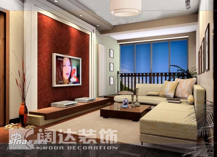 简约 三居 客厅图片来自用户2557010253在阔达装饰—壹线国际11的分享