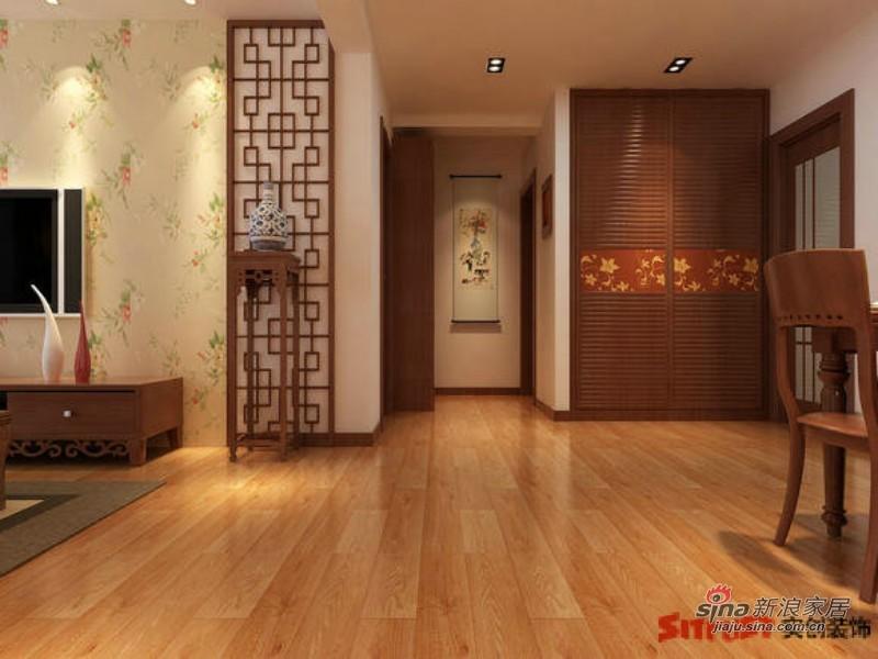 中式 二居 客厅图片来自用户1907696363在5.6万铸就77平米中式大气经典爱窝56的分享