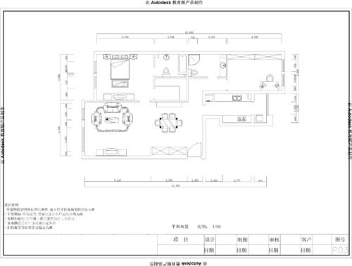 简约 二居 客厅图片来自用户2738829145在经典蓝白配地中海风格53的分享