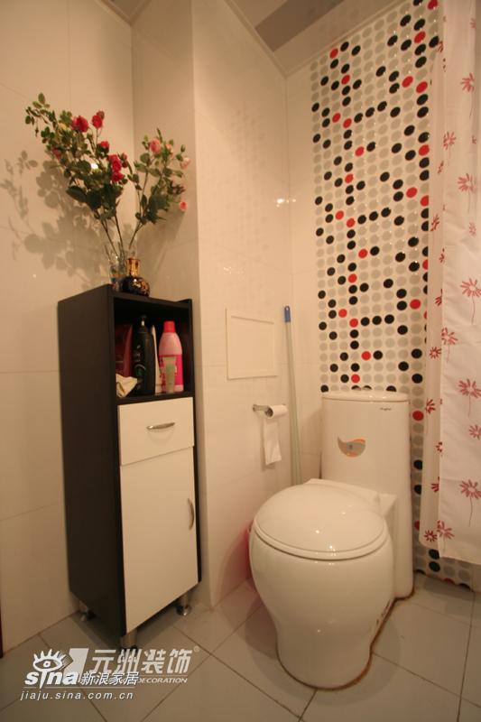 简约 三居 卫生间图片来自用户2739081033在朝阳区上地家园65的分享