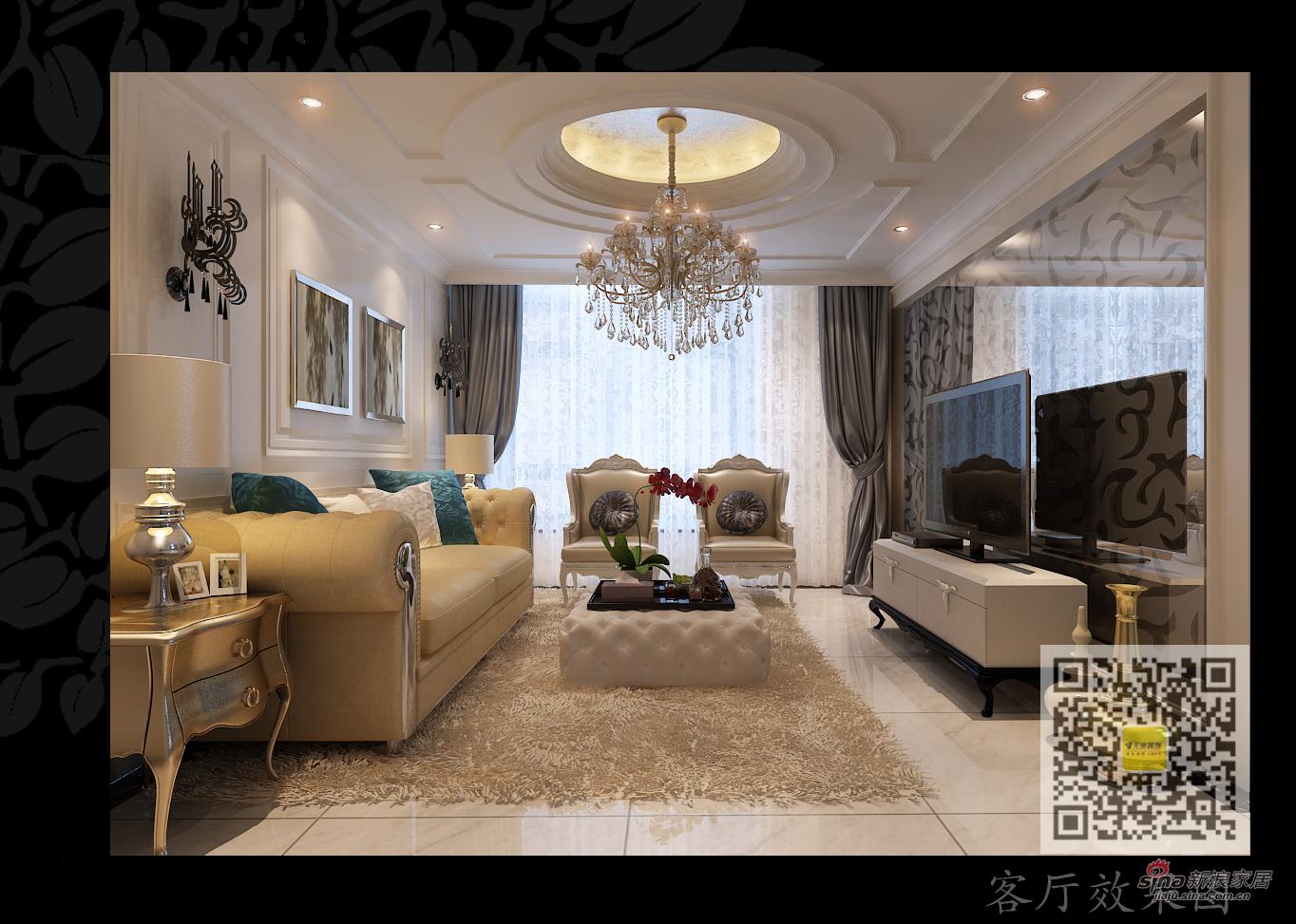 欧式 三居 客厅图片来自用户2746953981在芭蕾雨.悦都简欧风格LOFt88的分享