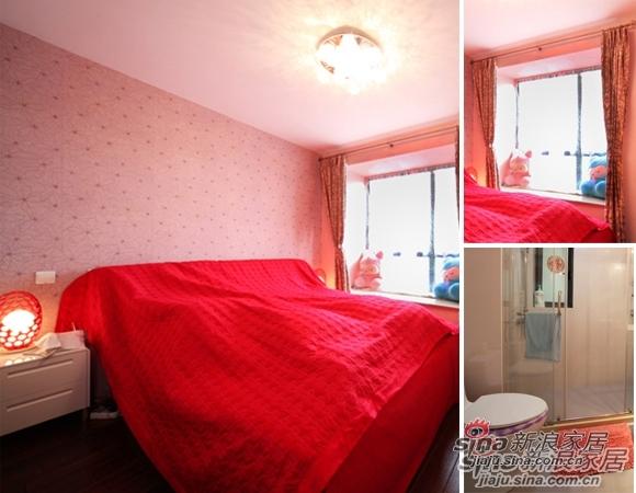 简约 二居 卧室图片来自用户2739378857在新婚房80平匠心打造的温暖美窝52的分享