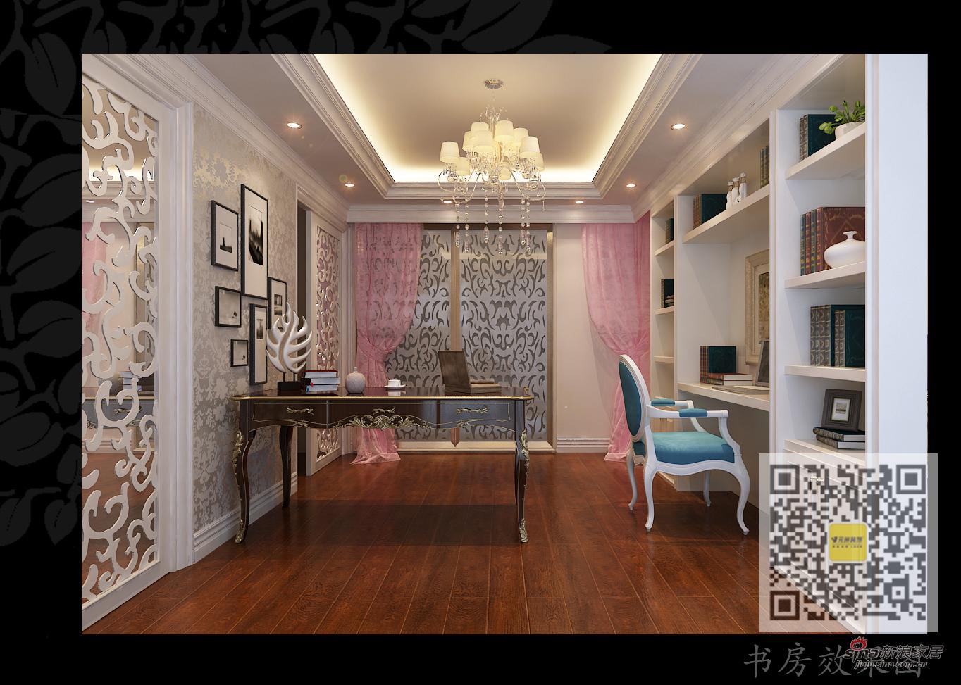欧式 三居 书房图片来自用户2746953981在芭蕾雨.悦都简欧风格LOFt88的分享