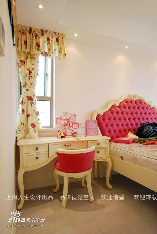 小公主房3