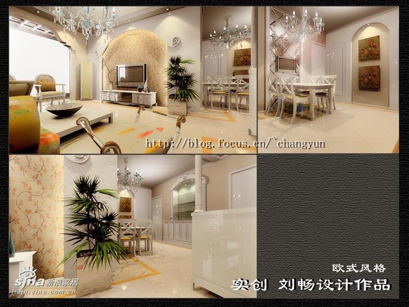 其他 其他 其他图片来自用户2737948467在设计师的灵魂和生命44的分享
