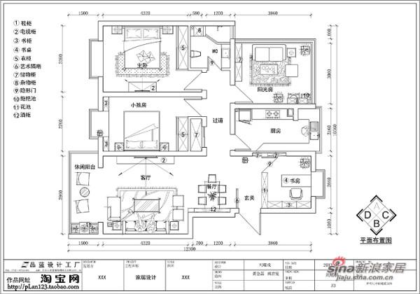 淮安五房两厅平面布置图