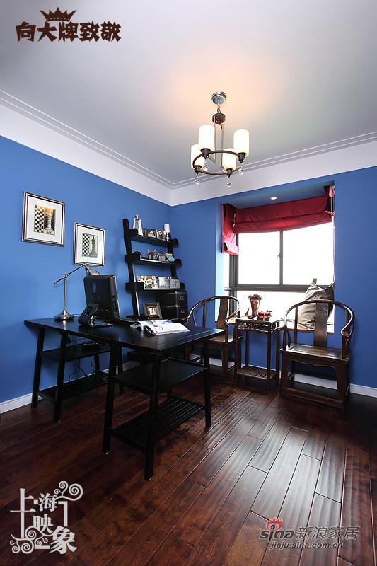 蓝色调书房