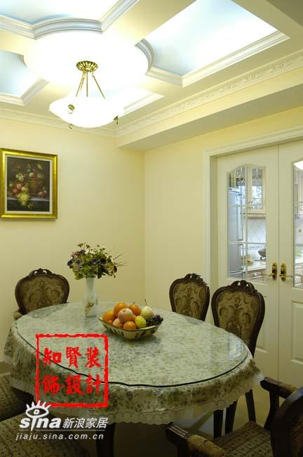 简约 三居 餐厅图片来自用户2738093703在知贤装饰五81的分享