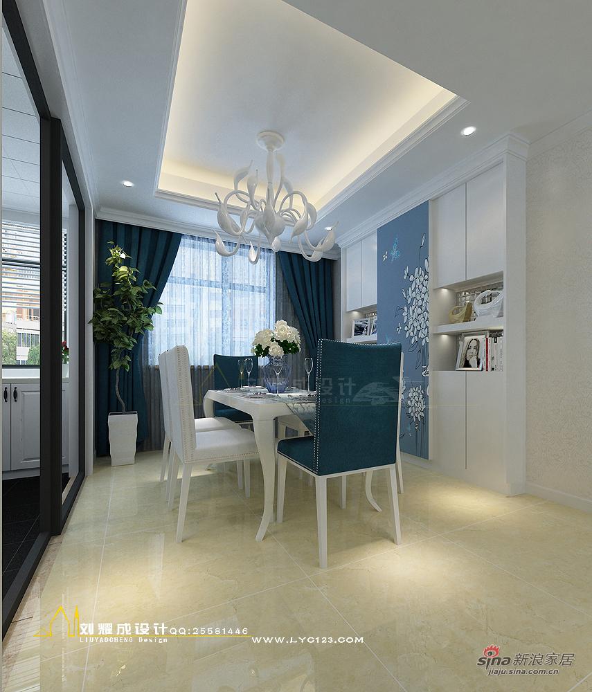 欧式 复式 餐厅图片来自用户2557013183在【高清】四口之家梦之蓝250平复式楼设计85的分享