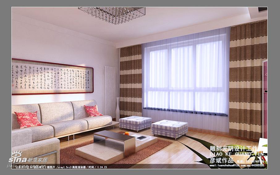 简约 三居 客厅图片来自用户2738820801在公务员小区三居室24的分享