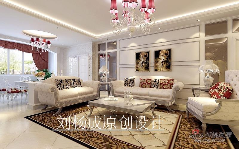 欧式 复式 客厅图片来自用户2746869241在纯欧式地域风情58的分享