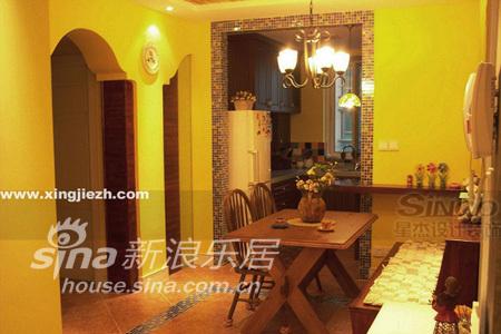田园 别墅 餐厅图片来自用户2737791853在经纬绿地95的分享