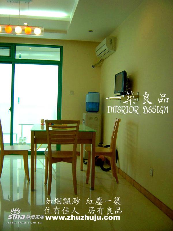 简约 二居 餐厅图片来自用户2737735823在小户型之午后的小雨51的分享