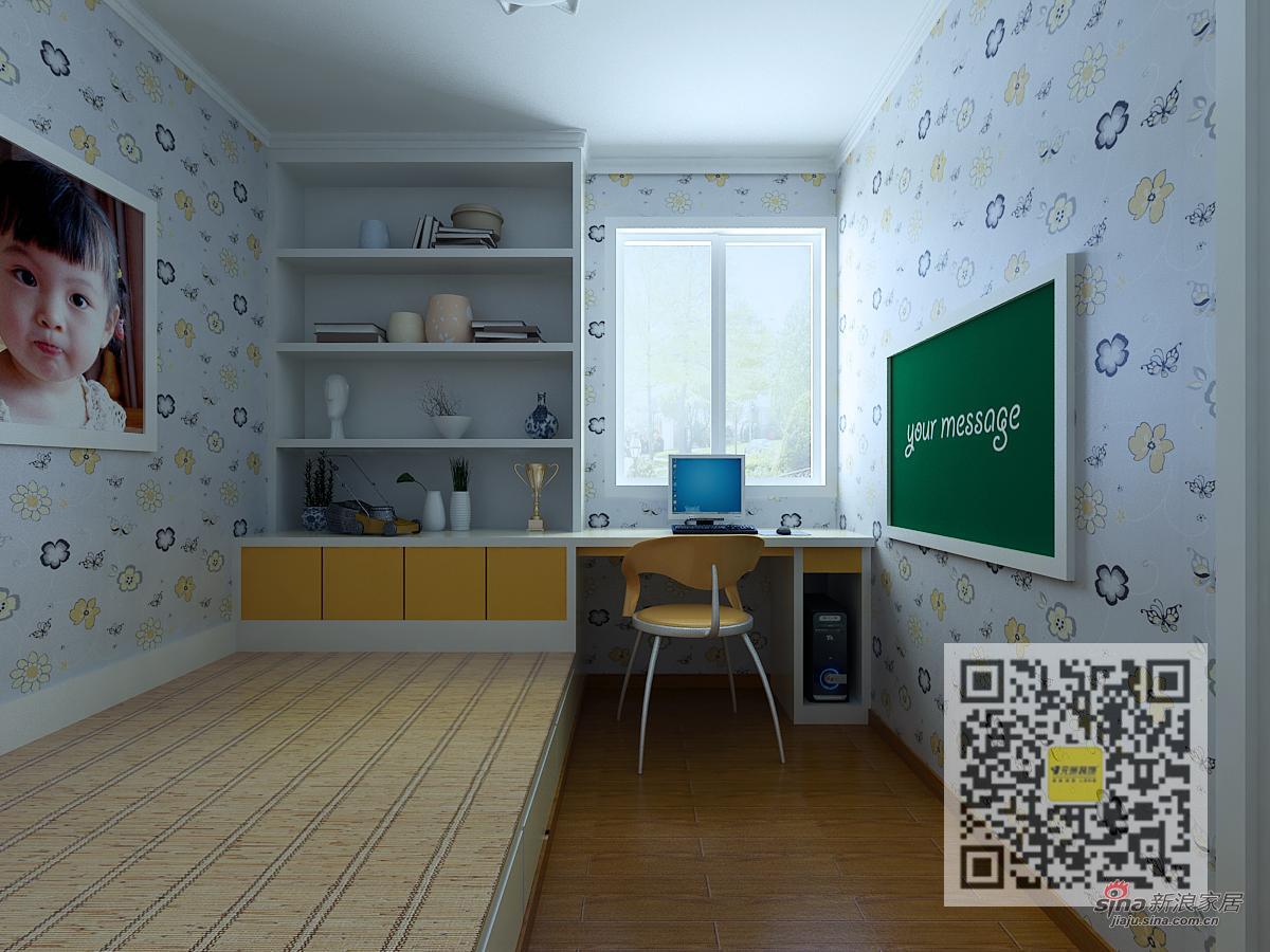 简约 二居 儿童房图片来自用户2739153147在公园一号简约风格两居室53的分享