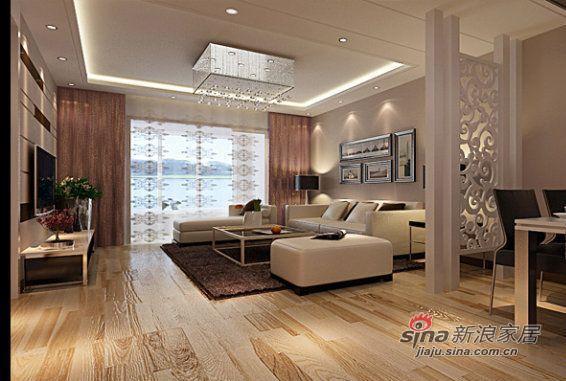 泛海国际装修设计简约风格