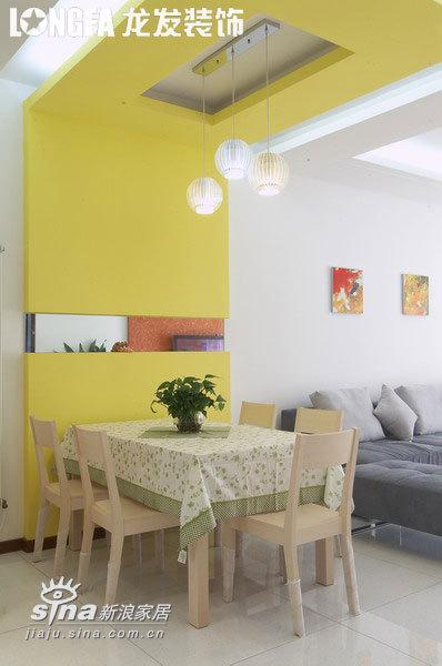 """简约 三居 餐厅图片来自用户2738093703在""""以人为本""""就掌灯实景案例12的分享"""
