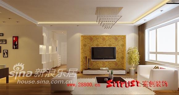 简约 一居 客厅图片来自用户2738820801在实出装饰鸿坤理想城80的分享