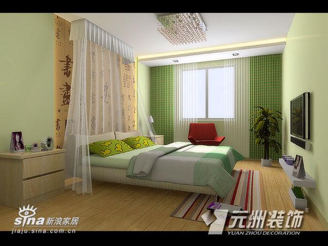 简约 二居 卧室图片来自用户2739153147在第七街区92的分享