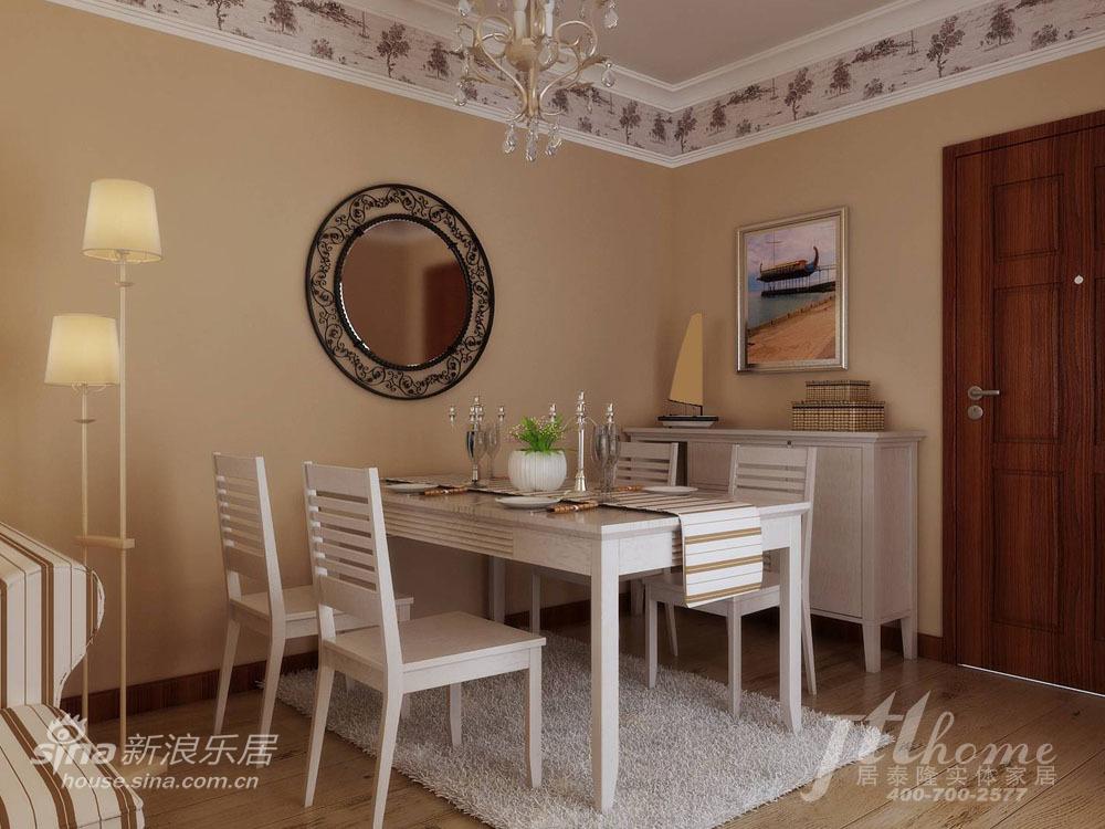 简约 三居 餐厅图片来自用户2739378857在纯美芬芳的家居风格90的分享