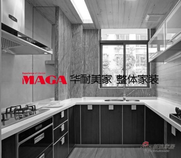 其他 二居 厨房图片来自用户2737948467在中国铁建国际城91平米效果展示68的分享