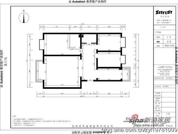 裕祥小区140平米简约设计