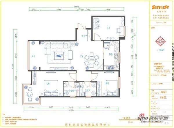 地中海 三居 其他图片来自用户2756243717在115㎡暖色系缔造优雅的三居室!65的分享