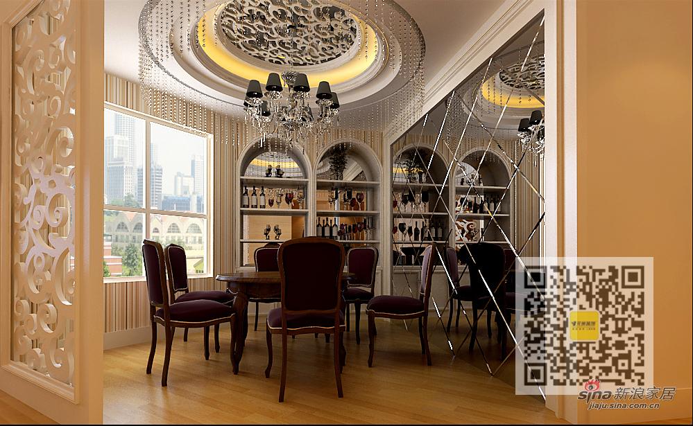 欧式 四居 餐厅图片来自用户2772873991在兴盛园简欧风格四居室59的分享