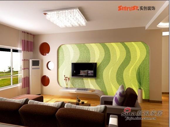 简约 二居 客厅图片来自用户2738845145在典雅不繁锁设计打造远洋沁山水95的分享