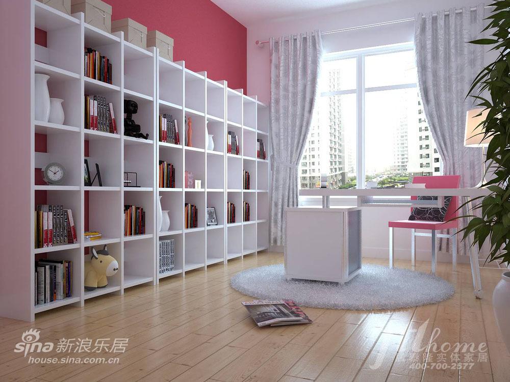 简约 三居 书房图片来自用户2557979841在恬静淡雅的家居装饰风格40的分享