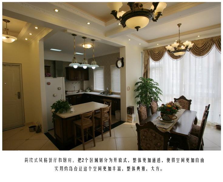 其他 别墅 餐厅图片来自用户2558746857在实创北一街8号案例98的分享