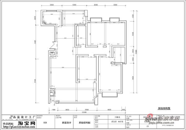简约 四居 户型图图片来自用户2558728947在《迎新佳苑》--现代简约五房两厅170平米12的分享