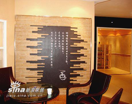 主题墙的设计极富创意,瓷砖的选择功不可没
